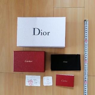 Christian Dior - Dior&Cartierの専用箱