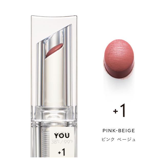 FLOWFUSHI(フローフシ)のUZU フローフシ リップ +1 ピンクベージュ 口紅 FLOWFUSHI ウズ コスメ/美容のベースメイク/化粧品(口紅)の商品写真