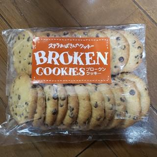 ステラおばさん ブロークンクッキー チョコレートチップ(菓子/デザート)