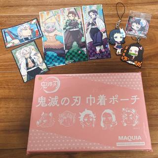 集英社 - MAQUIA 2020.12月号 鬼滅の刃 きんちゃく
