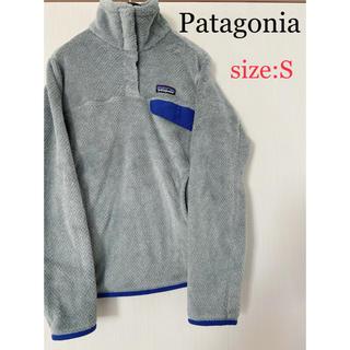 パタゴニア(patagonia)のPatagonia パタゴニア フリース レディース Sサイズ(その他)