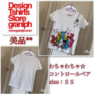 Design Tshirts Store graniph - 【美品】みんな大好き!《graniph》Tシャツ☆コントロールベア SS