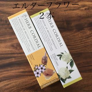 セイカツノキ(生活の木)の【出品者送料負担】 生活の木 ハーブコーディアル 2種セット(その他)