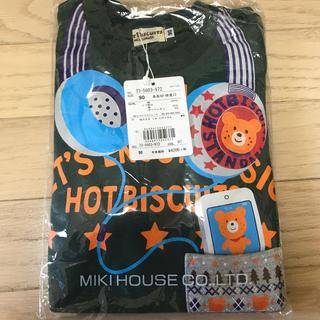 HOT BISCUITS - 新品★ミキハウス★ホットビスケッツ★騙し絵★トレーナー★90