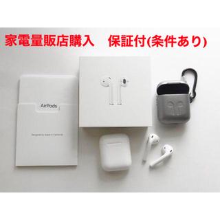 Apple - Airpods エアポッズ 第2世代 MV7N2J/A 保証付き(※条件あり)