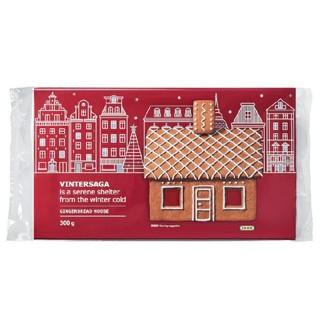 イケア(IKEA)のIKEA ジンジャーブレッドハウス VINTERSAGA ヴィンテルサーガ(調理道具/製菓道具)