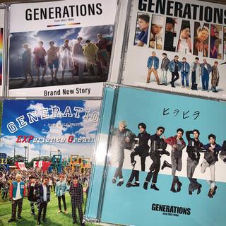 ジェネレーションズ(GENERATIONS)のGENERATIONS CD セット(国内アーティスト)
