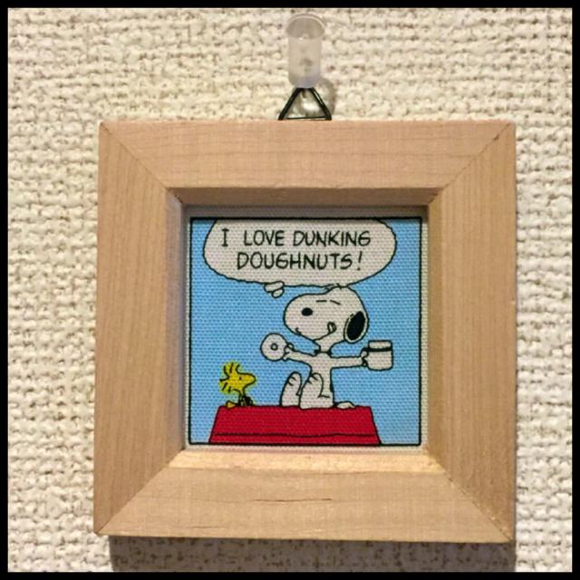 PEANUTS(ピーナッツ)のスヌーピー アートフレーム ハンドメイドのインテリア/家具(インテリア雑貨)の商品写真