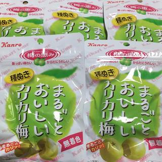 種ぬき まるごとおいしいカリカリ梅  5袋
