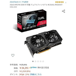ASUS - ASUS RADEON RX5500XT 4GB DUAL OCエディション