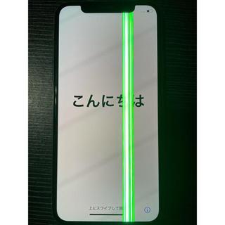 Apple - 【itigen50様専用】iPhone X Silver 256 SIMフリー