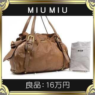miumiu - 【真贋査定済・送料無料】ミュウミュウのショルダーバッグ・良品・本物・人気