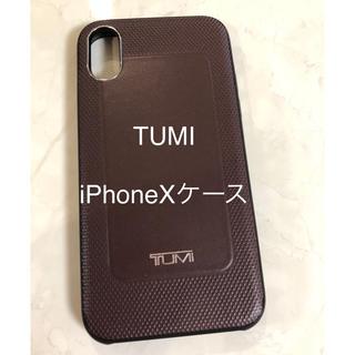 トゥミ(TUMI)の※最終※☆美品☆TUMI  スマホケース iPhoneX  ブラウン トゥミ(iPhoneケース)