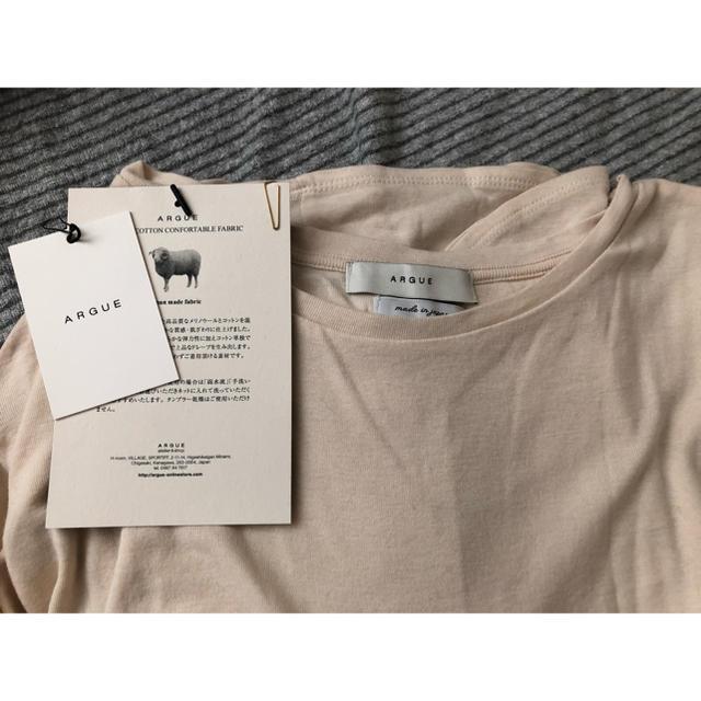 argue アーギュー WOOL COTTON ロンT 長袖 レディースのトップス(Tシャツ(長袖/七分))の商品写真
