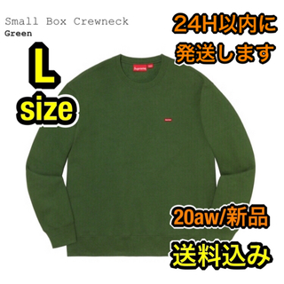 Supreme - 【緑/L】Supreme Small Box Crewneck 送料込み