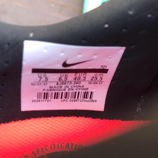 NIKE(ナイキ)の【再値下げ】【新品】NIKE ナイキ スパイク 25.5cm スポーツ/アウトドアのサッカー/フットサル(シューズ)の商品写真