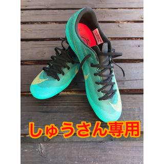 NIKE - 【新品】NIKE ナイキ スパイク 25.5cm