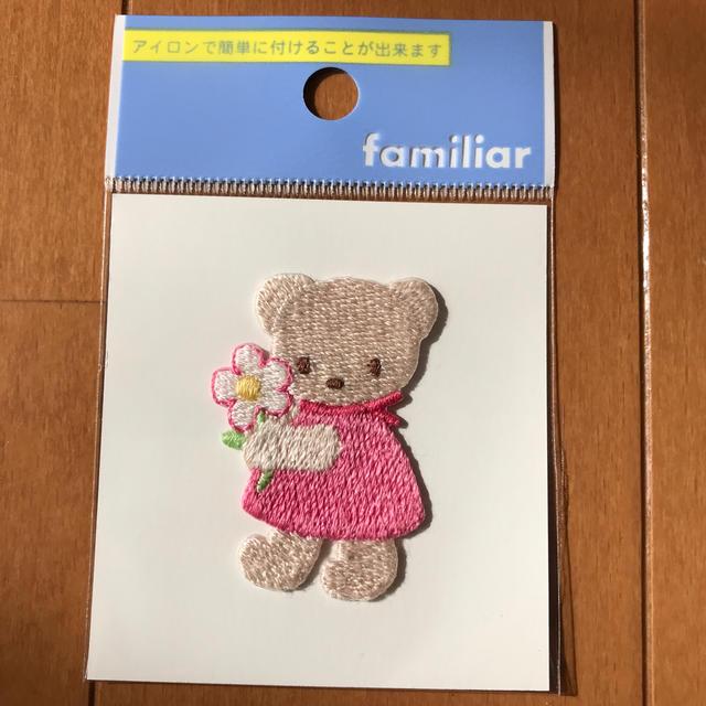 familiar(ファミリア)のファミリア アイロンワッペン  フラワー キッズ/ベビー/マタニティのこども用ファッション小物(その他)の商品写真