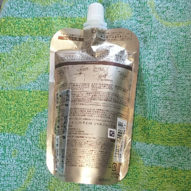 ELIXIR(エリクシール)の資生堂 エリクシールシュペリエル リフトモイストエマルジョンTIII (つめかえ コスメ/美容のスキンケア/基礎化粧品(乳液/ミルク)の商品写真