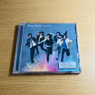 Johnny's - Mazy Night CD 初回限定盤B