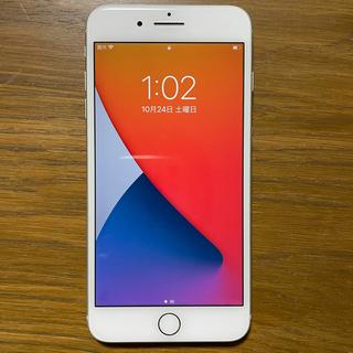 iPhone - iPhone 8 plus 本体のみ 256G シルバー