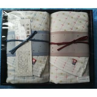 イマバリタオル(今治タオル)の今治綿紗織 フェイスタオル2枚セット(タオル/バス用品)