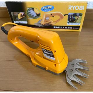リョービ(RYOBI)のRYOBI電気バリカン(工具/メンテナンス)