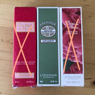 ロクシタン(L'OCCITANE)のロクシタンハンドクリーム 新品未使用(ハンドクリーム)