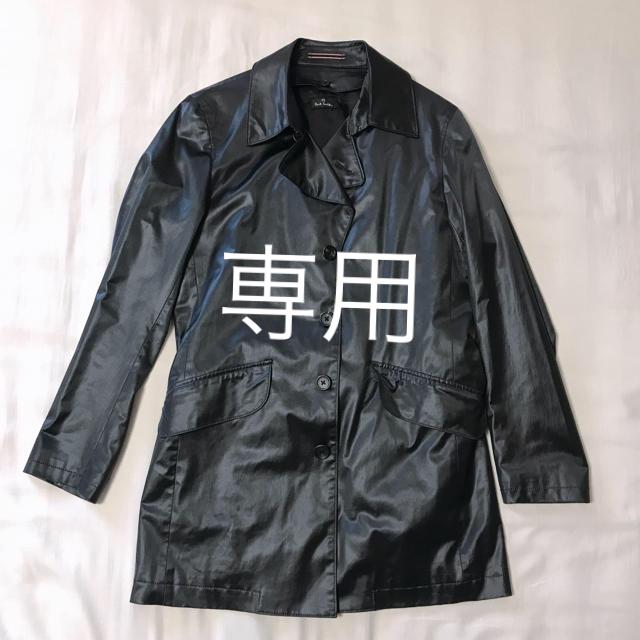 Paul Smith(ポールスミス)の専用 お値下げ❣️ピーエスポールスミス ステンカラーコート トレンチコート メンズのジャケット/アウター(ステンカラーコート)の商品写真