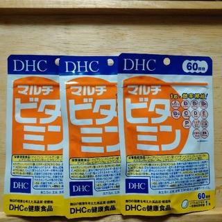 DHC - DHC マルチビタミン 60日分×3袋 賞味期限2023.06