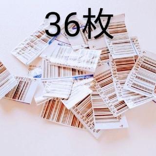 モリナガセイカ(森永製菓)の《最終販売》36枚 バーコードのみ チョコモナカジャンボ(その他)