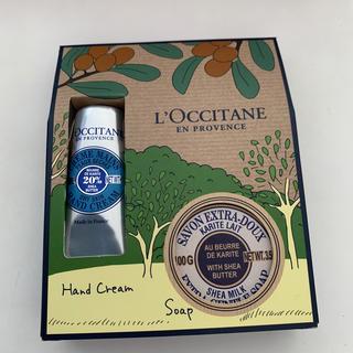 L'OCCITANE - ロクシタン シアナンバーワンキット