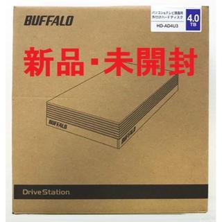 バッファロー(Buffalo)のバッファロー 4TB 外付けハードディスク テレビ録画/PC/PS4/4K対応(PC周辺機器)