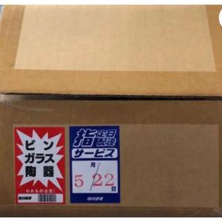 遊戯王 - 遊戯王 OCG ブラックマジシャンガール スペシャルカード ステンレス製