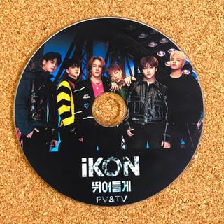 iKON - 【iKON】2020 PV&TV