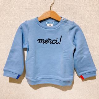 ジャカディ(Jacadi)のジャカディ merci スウェット トレーナー 水色 80 90(Tシャツ/カットソー)