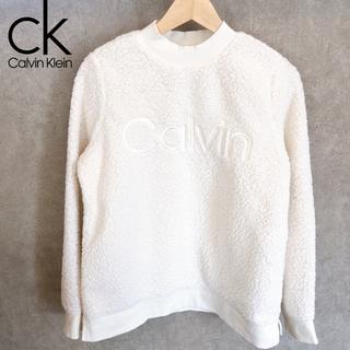 Calvin Klein - カルバンクライン スウェットシャツ トレーナー(S)海外限定