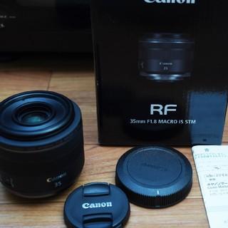 Canon - 美品 キヤノン RF35mm F1.8 MACRO IS STM マクロ