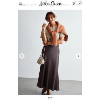 Mila Owen - Mila Owen  サスペンダー付サテンナローロングスカート