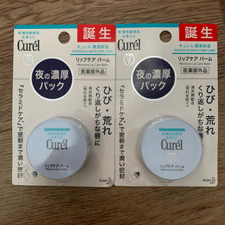 Curel - 2個セット★キュレル潤浸保湿】リップケアバーム