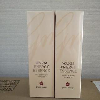 マリークワント(MARY QUANT)のグレースマリー ウォームエナジーエッセンス 2本(美容液)