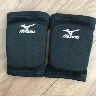 MIZUNO - バレーボール 膝あて ミズノ