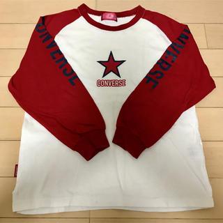 コンバース(CONVERSE)のコンバース  ロンT 長袖Tシャツ 120〜130㎝くらい(Tシャツ/カットソー)