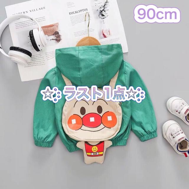 韓国子供服 ❁︎アンパンマンリュック付ジャンパー❁︎ green colour キッズ/ベビー/マタニティのキッズ服男の子用(90cm~)(ジャケット/上着)の商品写真