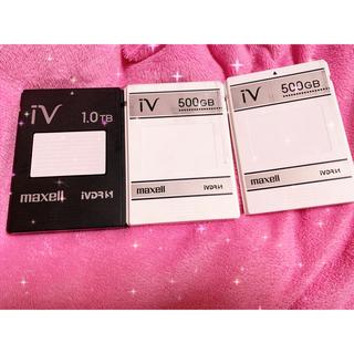 マクセル(maxell)のivdr-s ★ ゆきさん専用(テレビ)