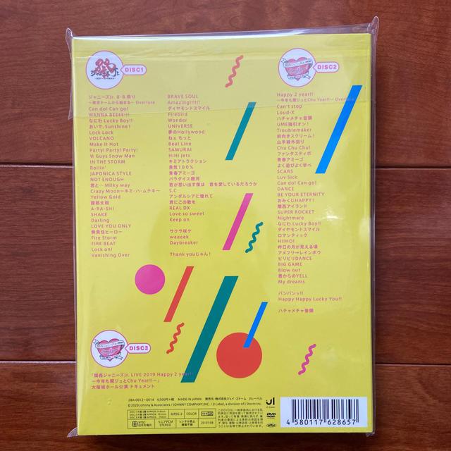 ジャニーズJr.(ジャニーズジュニア)の関西ジャニーズJr☆素顔 エンタメ/ホビーのDVD/ブルーレイ(アイドル)の商品写真