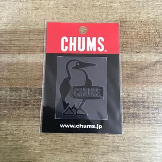 チャムス(CHUMS)の【新品】チャムス ブービーバードロゴ エンボスステッカー(その他)