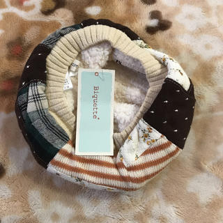 ビケット(Biquette)の新品タグ付き キムラタン ビケット 帽子50㎝ 52㎝ リバーシブル 冬用(帽子)