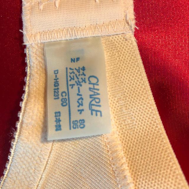 シャルレ(シャルレ)のシャルレブラジャー FA022 C80 レディースの下着/アンダーウェア(ブラ)の商品写真