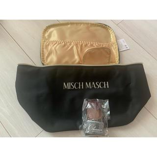 ミッシュマッシュ(MISCH MASCH)のミッシュマッシュ バニティポーチ、カブキブラシ(ポーチ)